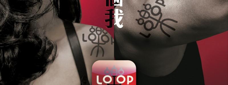 Loop_newsAD_01
